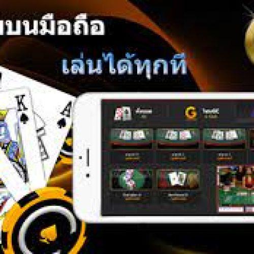 Gclub (จีคลับ): The Godfather Of Casino